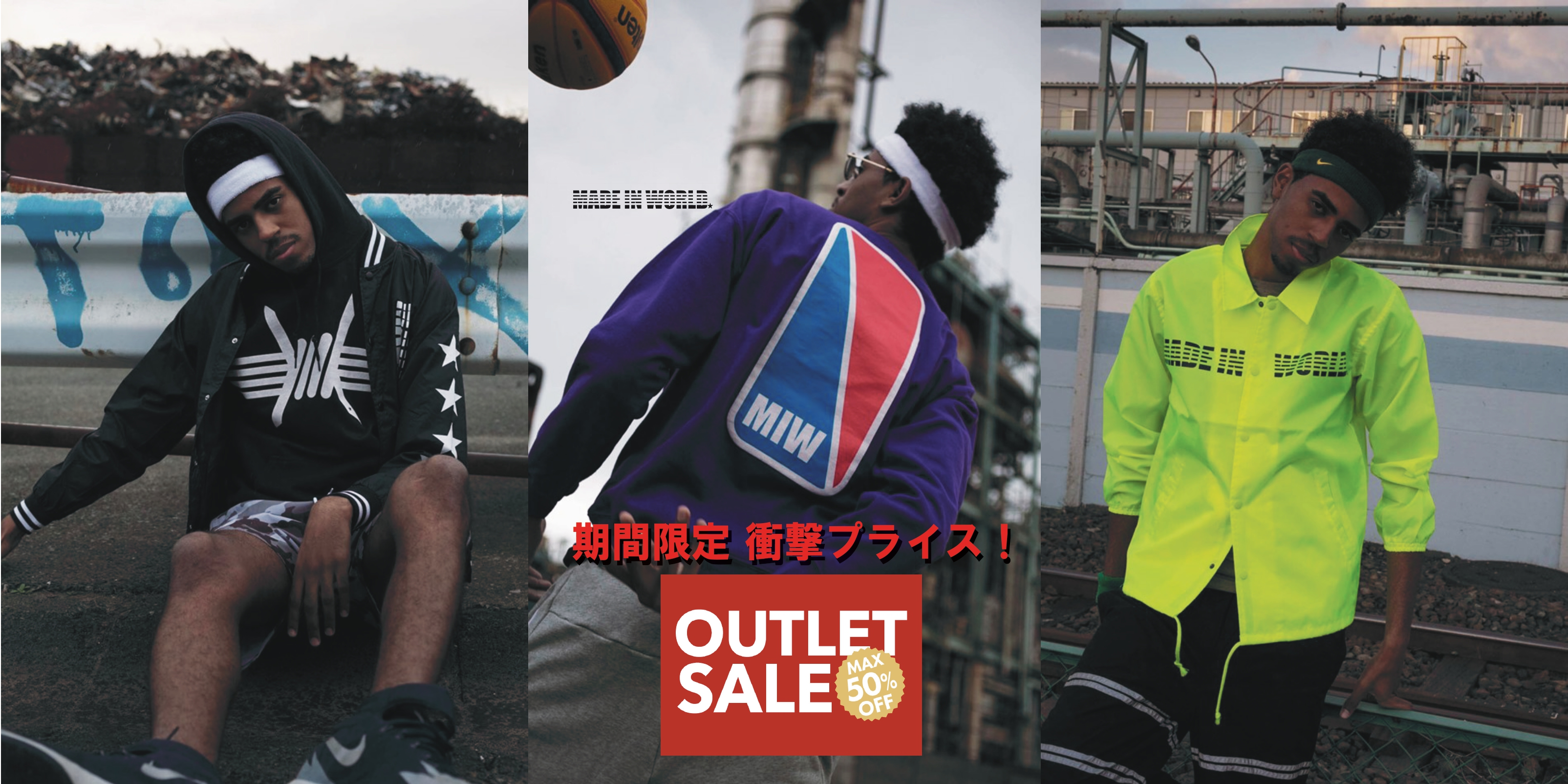 OUTLET SALE アウトレット
